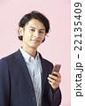 ギフト 22135409