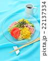 食べ物 冷やし中華 夏の写真 22137334