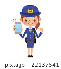 警察官 女性 婦人警官のイラスト 22137541