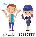 聞き取り・事情聴取・職務質問をする女性警察官 22137555