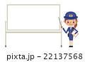 ホワイトボードを使って説明・解説する女性警察官 22137568