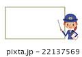 女性 婦人警官 ベクターのイラスト 22137569