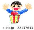 プレゼント(クレヨン) 22137643