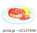 ハンバーグ(クレヨン) 22137646