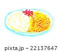 カレーライス(クレヨン) 22137647