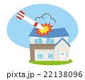 ミサイル 衝突【災害・シリーズ】 22138096