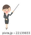 指示棒を持つ女性会社員 22139833