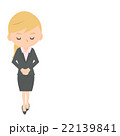 ビジネスウーマン 女性 ベクターのイラスト 22139841