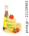 Pasta, tomatoes, basil, olive oil and cheese 22139963
