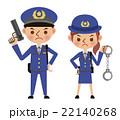 拳銃と手錠を持つ警察官(男女) 22140268