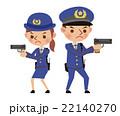 拳銃を構える警察官(男女) 22140270