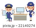 警察官 ベクター パソコンのイラスト 22140274