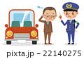 ドライバーを注意する男性警察官 22140275