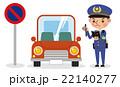 駐車違反の車を取り締まる男性警察官 22140277