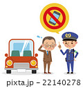 運転中に通話していたドライバーを取り締まる男性警察官 22140278