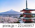 日本を象徴する風景【山梨県・新倉山浅間公園】 22140957