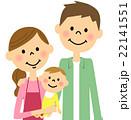家族 幸福 育児のイラスト 22141551