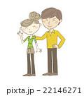 カップル 女性 男性のイラスト 22146271