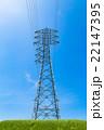 送電線 青空 鉄塔の写真 22147395