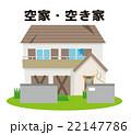 空家 空き家【災害・シリーズ】 22147786
