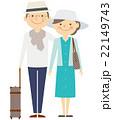 人物 旅行 シニアのイラスト 22149743