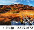 紅葉の鳥海山 22151672