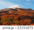 紅葉の鳥海山 22151673