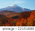 紅葉の鳥海山 22151680