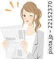 新聞を読む女性 スーツ ひらめく 22152370