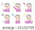 女性 おばあさん シニアのイラスト 22152739