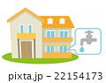水漏れ 家 住宅【災害・シリーズ】 22154173