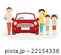 ドライブ 車 笑顔のイラスト 22154336