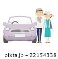 ドライブ シニアカップル 全身 イラスト 22154338