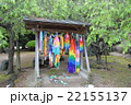千羽鶴 大久野島 世界平和 祈り 22155137