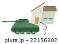 戦争 テロ 戦争危険【災害・シリーズ】 22156902