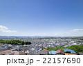 日野市の高台から見た住宅街の風景  22157690