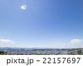 日野市の高台から見た住宅街の風景  22157697