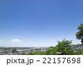 日野市の高台から見た住宅街の風景  22157698