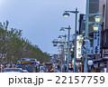 town at Kamakura tsuruoka 22157759