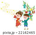七夕 22162465