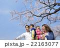 家族 桜 春の写真 22163077