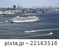 横浜港と飛鳥Ⅱ 22163516