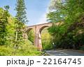 めがね橋 碓氷峠 橋の写真 22164745