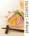 冷やし中華 麺料理 食べ物の写真 22164765