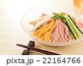 冷やし中華 麺料理 食べ物の写真 22164766