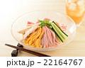 冷やし中華 麺料理 食べ物の写真 22164767