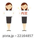 人物 就職活動 内定のイラスト 22164857