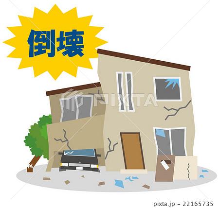 地震 災害 倒壊した住宅 22165735