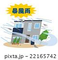 災害 暴風 暴風雨のイラスト 22165742