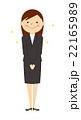 スーツ ビジネス 女性 全身 起立 イラスト 22165989